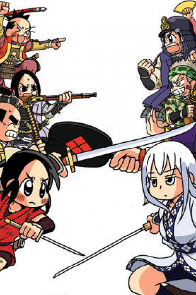 Nobunaga no Shinobi ตอนที่ 1-27 ซับไทย