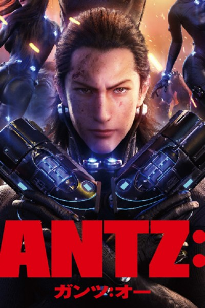 GANTZ O กันสึ โอ [Movie] ซับไทย