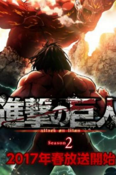 Attack on Titan 2nd Season ตอนที่ 1-12(37)+OVA จบ ซับไทย