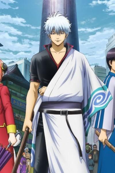 Gintama° Gin no Tamashii-hen 2nd Season ตอนที่ 1-14 (367) จบซับไทย