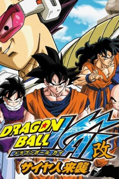 Dragonball Z Kai ดราก้อนบอล แซด ไค ภาค1 ตอนที่ 1-98 จบพากย์ไทย