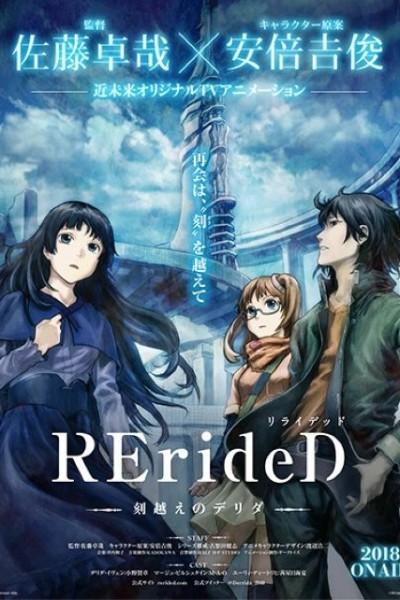 RErideD: Tokigoe no Derrida ตอนที่ 1-8 ซับไทย