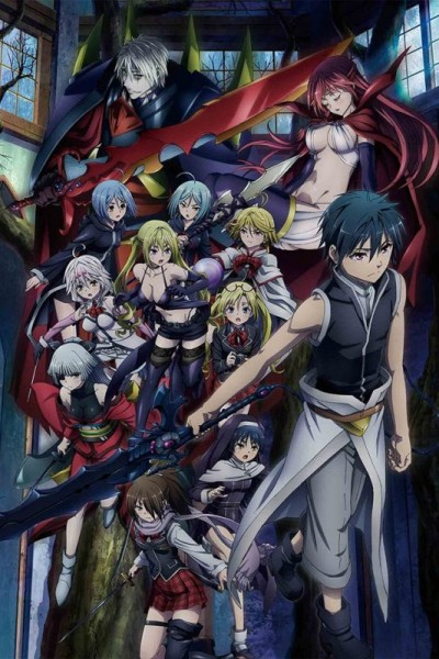 Trinity Seven Movie 2: Tenkuu Toshokan to Shinku no Maou ซับไทย