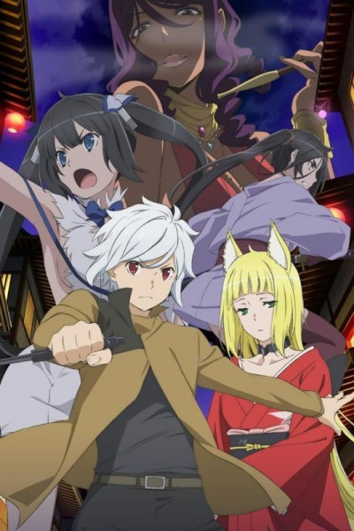 Dungeon ni Deai wo Motomeru no wa Machigatteiru no Darou ka (DanMachi 2nd Season) ตอนที่ 1-3 ซับไทย