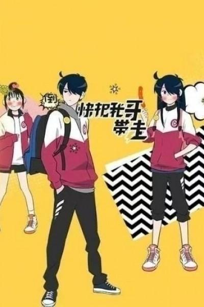 Ani ni Tsukeru Kusuri wa Nai! 2 ตอนที่ 1-24 จบซับไทย