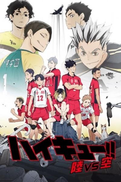 Haikyuu!! Riku vs Kuu คู่ตบฟ้าประทาน OVA ตอนที่ 1-2 ซับไทย (จบ)