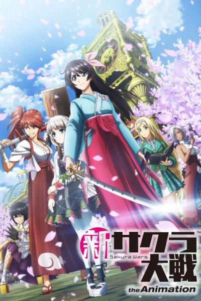 Shin Sakura Taisen the Animation ตอนที่ 1-9 ซับไทย