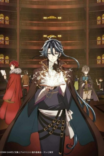 Bungou to Alchemist: Shinpan no Haguruma ตอนที่ 1-13 ซับไทย