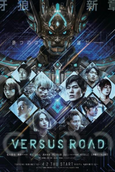 GARO: Versus Road (2020) ตอน 1-8 ซับไทย