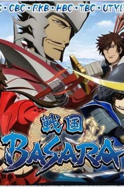 Sengoku Basara – The Last Party – The Movie สงครามดาบซามูไรเดือด เดอะมูฟวี่