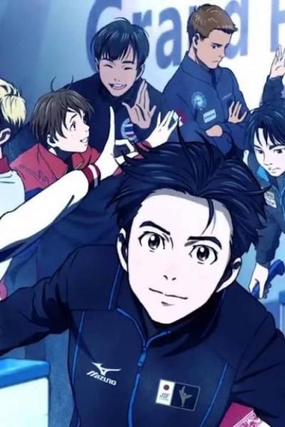 Yuri!!! on Ice ตอนที่ 1-12 จบ ซับไทย