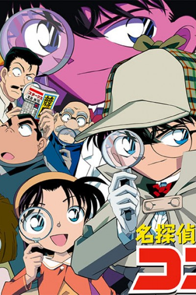 Detective Conan ยอดนักสืบจิ๋วโคนัน ปี 1-16 ตอนที่ 1-850 พากย์ไทย