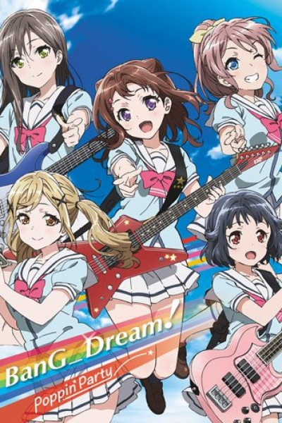BanG Dream! ตอนที่ 1-13+OVA จบซับไทย