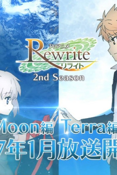 Rewrite 2nd Season (2017) ตอนที่ 1-11 จบ ซับไทย