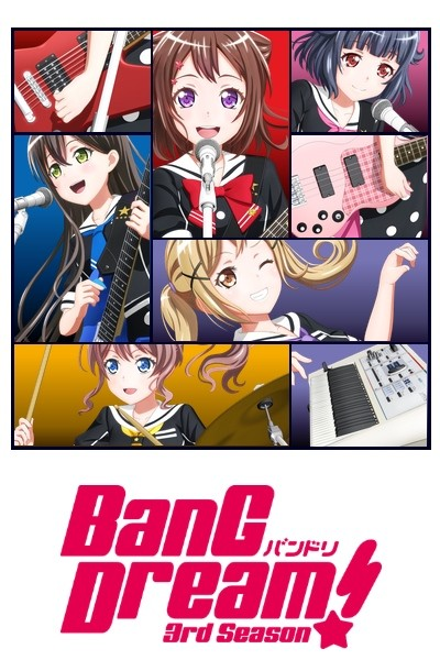 BanG Dream! 3rd Season ตอนที่ 1-12 ซับไทย