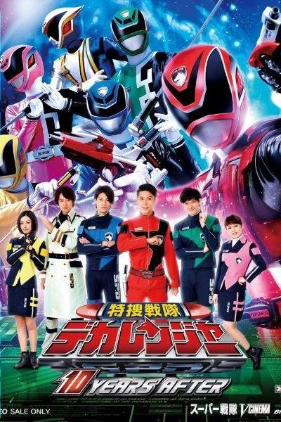 Tokusou Sentai Dekaranger 10 Years After (Full Movie) ซับไทย
