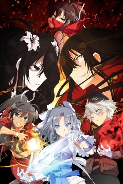 Senran Kagura: Shinovi Master -Tokyo Youma-hen(Season 2) ตอนที่ 1-12 จบซับไทย