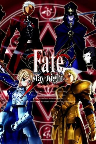 Fate Stay Night มหาสงครามจอกศักดิ์สิทธิ์ ตอนที่ 1-24 จบ พากย์ไทย