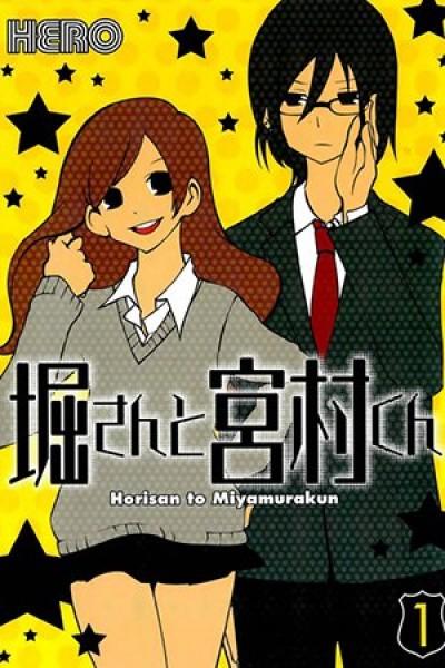 Hori-san to Miyamura-kun ตอน OVA 1-4 จบซับไทย