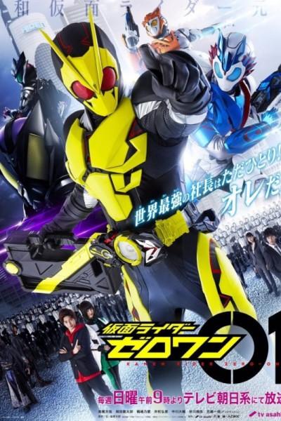 Kamen Rider Zero-One มาสค์ไรเดอร์ซีโร่วัน ตอนที่ 1-4 ซับไทย