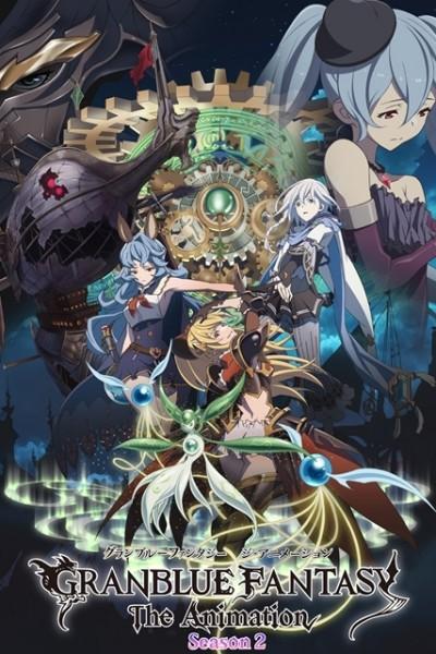 Granblue Fantasy Season 2 (ภาค2)  ตอนที่ 1-10 ซับไทย
