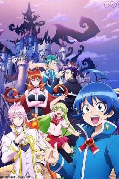 Mairimashita! Iruma-kun อิรุมะคุงกับโรงเรียนปิศาจ ตอนที่ 1-7 ซับไทย