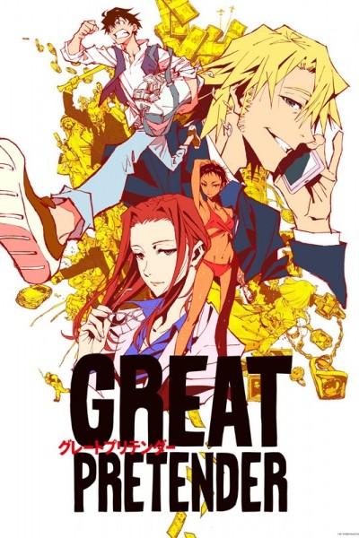 Great Pretender ยอดคนลวงโลก ตอนที่ 1-15 พากย์ไทย + ซับไทย