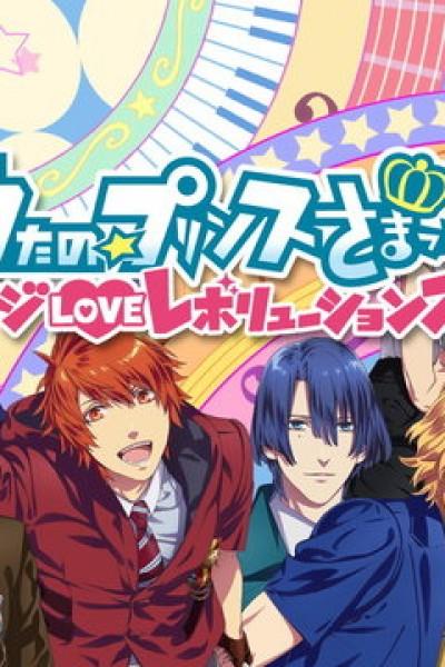Uta no Prince-sama – Maji Love Revolutions ภาค 4 ตอนที่ 1-13 จบซับไทย