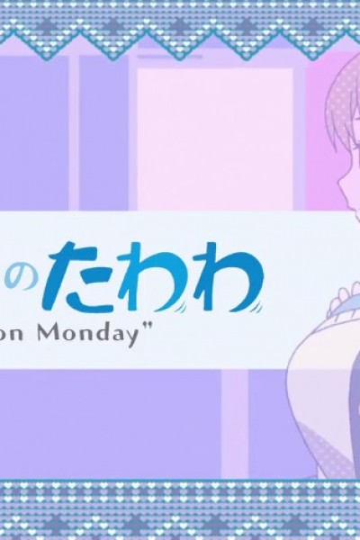 Getsuyoubi no Tawawa Sono ตอนที่ 1-12+[Special 1-2] จบซับไทย.