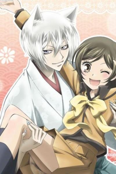 Kamisama Hajimemashita ภาค 2 (OVA) ตอนที่ 1-4/12ซับไทย