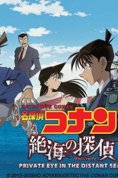 Detective Conan ยอดนักสืบจิ๋วโคนัน ปี 18-20 ตอนที่ 877-1040 ซับไทย