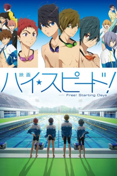 High☆Speed!: Free! Starting Days Movie ซับไทย (The movie)