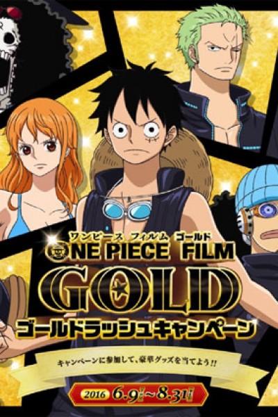 One Piece film gold (2016) The Movie วันพีช ฟิล์ม โกลด์ (2016) เดอะมูฟวี่ [พากย์ ไทย]