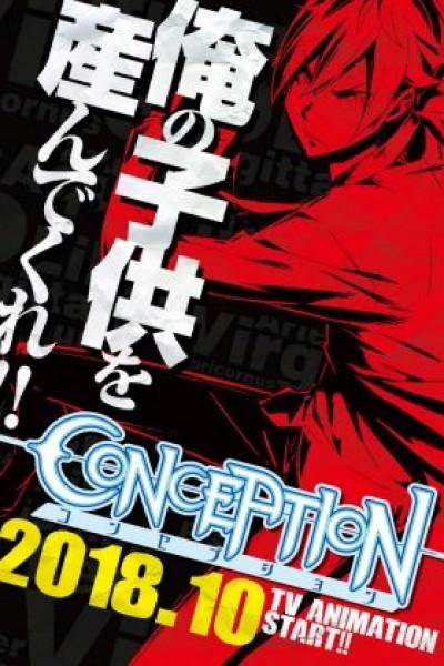 Conception: Ore no Kodomo o Undekure! ตอนที่ 1-12 จบซับไทย
