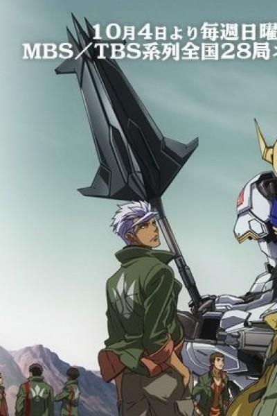 Mobile Suit Gundam: Iron-Blooded Orphans โมบิลสูทกันดั้ม เทคเคนสึ โนะ ออแฟ็น ตอนที่ 1 ซับไทย