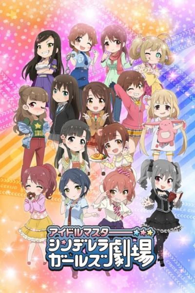 Cinderella Girls Gekijou ตอนที่ 1-13 จบซับไทย