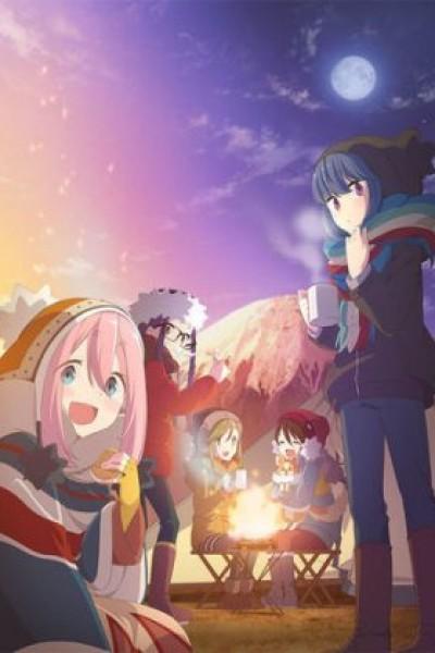 Yuru Camp△ ตอนที่ 1-12+OVA จบซับไทย
