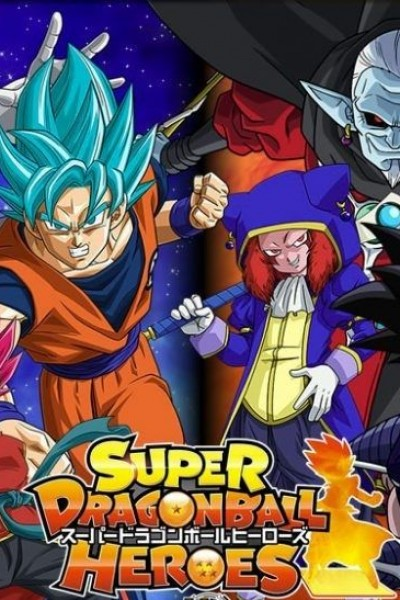 Super Dragon Ball Heroes: Universe Mission ตอนที่ 1-17 ซับไทย