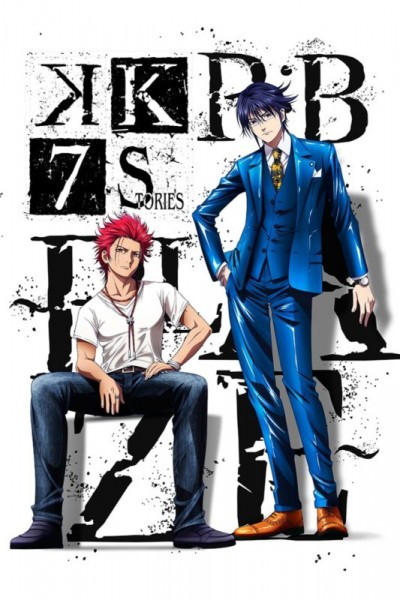 K: Seven Stories Movie 1 – R:B – Blaze ตอนที่ 1 จบซับไทย