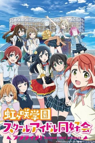 Love Live! Nijigasaki Gakuen School Idol Doukoukai เลิฟไลฟ์ ชมรมสคูลไอดอลนิจิกะซากิ ตอน 1-9 ซับไทย