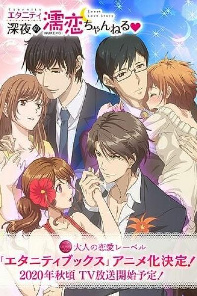 Eternity: Shinya no Nurekoi Channel♡ ตอนที่ 1-3 ซับไทย