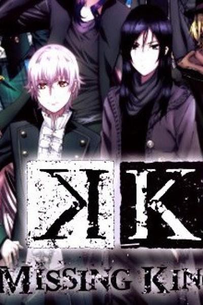 K-Project Movie-Missing Kings การหายตัวไปของราชา [The-movie] จบซับไทย
