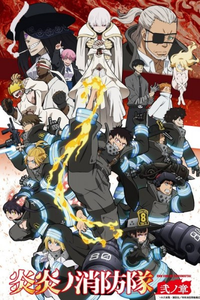 Enen no Shouboutai: Ni no Shou (Season 2) ตอนที่ 1-23 ซับไทย