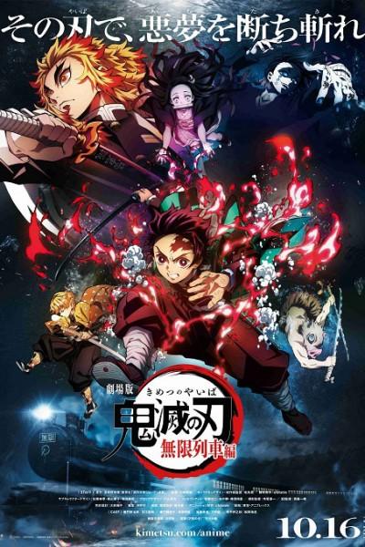 Kimetsu no Yaiba the Movie Mugen Train ดาบพิฆาตอสูร เดอะมูฟวี่ ศึกรถไฟสู่นิรันดร์ พากย์ไทย + ซับไทย The Movie จบแล้ว