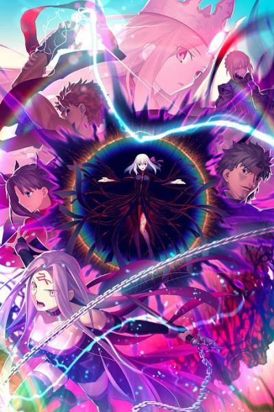 Fate stay night Movie: Heaven's Feel – III. Spring Song (ภาค3) ซับไทย Movie