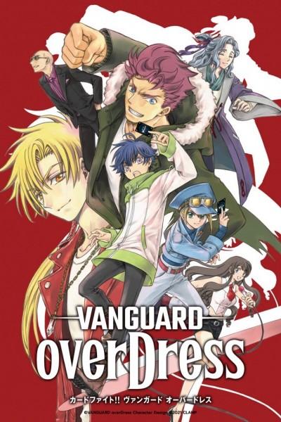 Cardfight!! Vanguard overDress ตอนที่ 1-7 ซับไทย
