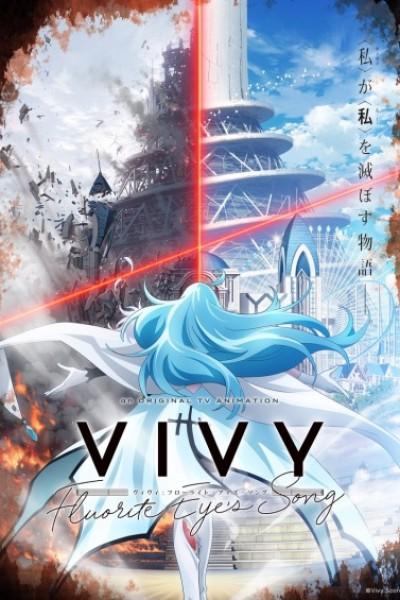 Vivy: Fluorite Eye's Song วีวี่ บทเพลงจักรกลกู้ศตวรรษ ตอนที่ 1-5 ซับไทย ยังไม่จบ