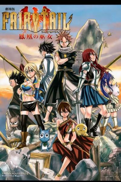 Fairy Tail (The Movie) ซับไทย