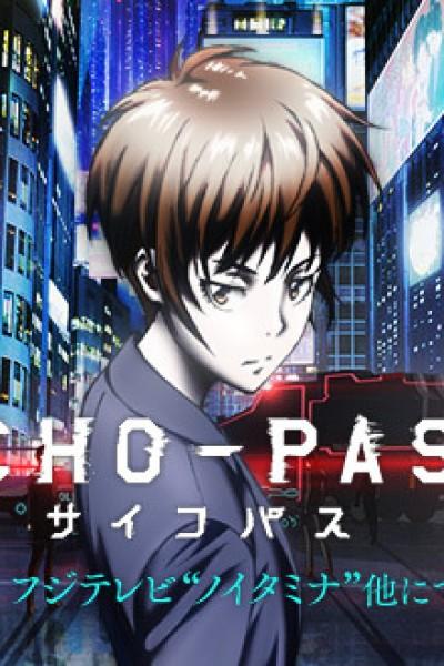Psycho – Pass 2 ไซโคพาส ถอดรหัสล่า ภาค 2 ตอนที่ 1-8 พากย์ไทย