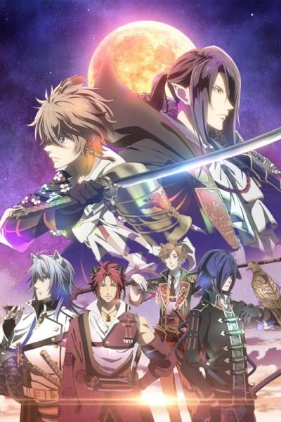 Sengoku Night Blood ตอนที่ 1-12 [จบ] ซับไทย